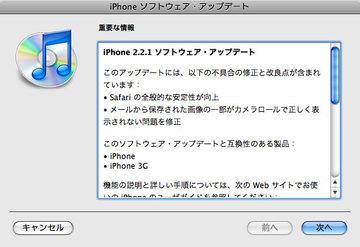 221_update.jpg