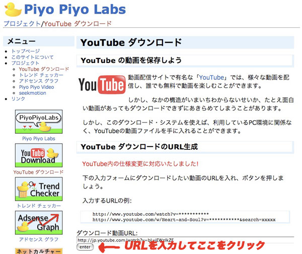 Piyo-Piyo-Labs2.jpg
