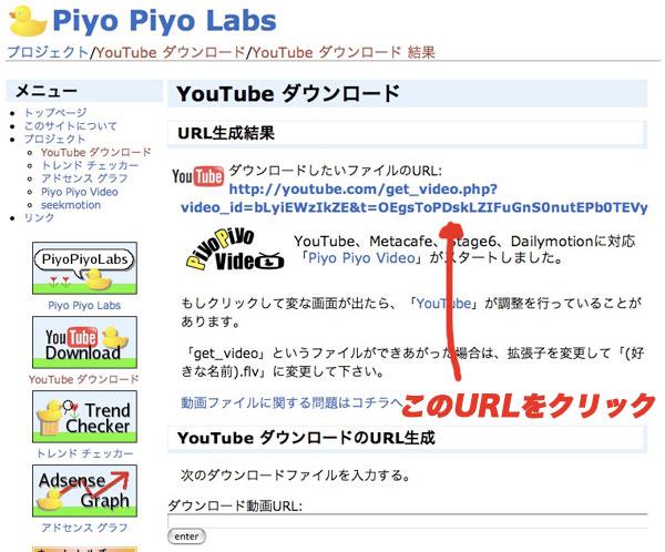 Piyo-Piyo-Labs3.jpg