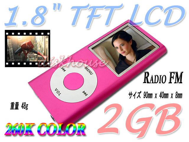 jp_nano2_pink.jpg