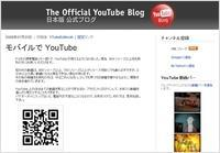 youtube_blog.jpg